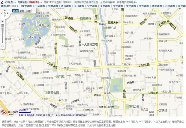 456昆明地图