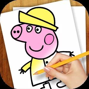 学画画粉红猪小妹