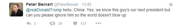 特朗普改口:潜航器我不要了 中国留着吧 - 静涛 - JINGTAOS BLOG