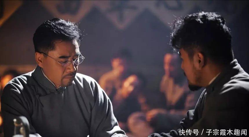 电视剧 老中医 演员表及介绍