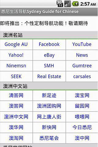 e market com do:
