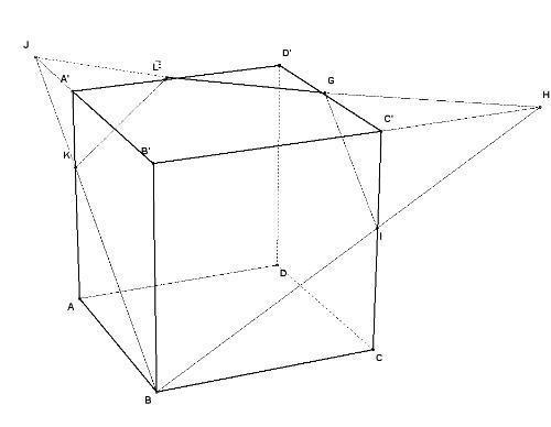 正方体怎么切成五边形