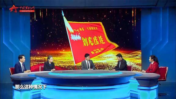 """""""刘老庄连"""":对抗日伪军三次合围 全连20多人再次冲向敌群"""