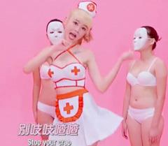 歌手执导MV尺度大 被轰色情