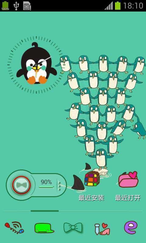 中班简单企鹅家族折纸步骤图