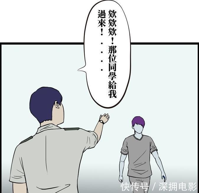 搞笑漫画:初来学校的保安三郎,长见识却被气吐牛拉犁漫画图片