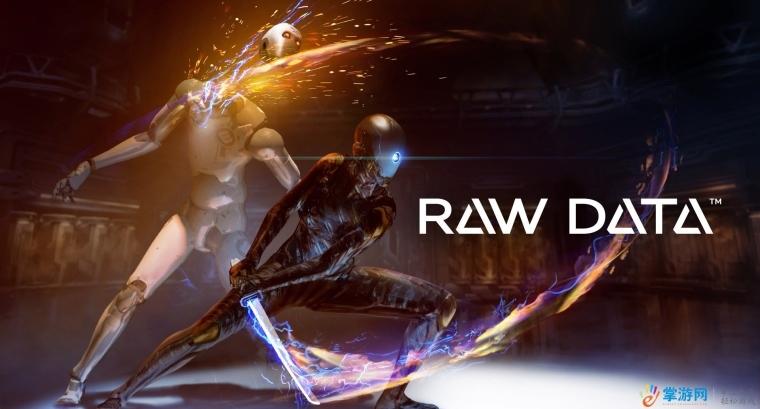 VR原始数据Raw Data攻略 怎么操作和保存游戏
