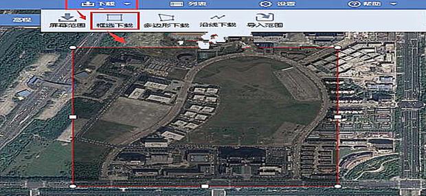 将谷歌地形图完美保存CAD地形图中cad模板如何载入图片