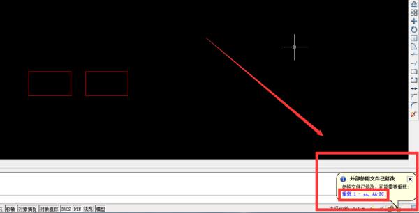 我的AutoCAD2007无法dwg图纸打开对铁图纸产品附件图片