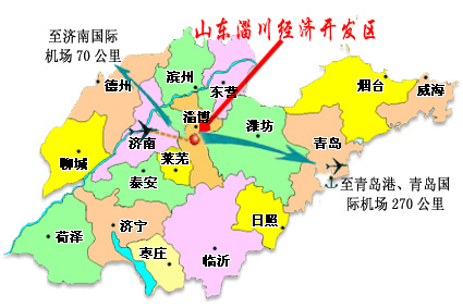 淄川经济开发区