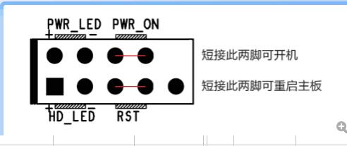 七彩虹g31主板接线标识那个开关怎么有一个是空脚?怎么接?