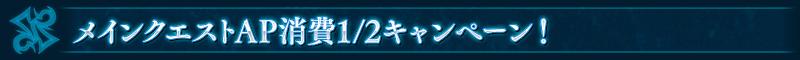 Midashi 09 wa9x6.png