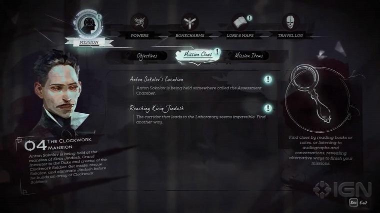 《羞辱2》游戏截图(图片来自IGN)