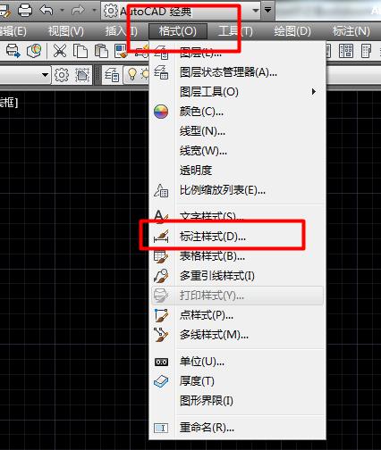 设置CAD标注字体实例cad正等大小图绘测轴图片