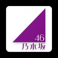 乃木坂 No.1 決定戦