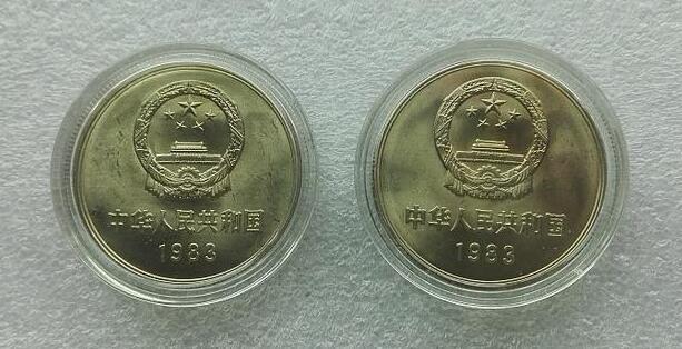 一元硬币最值钱的一枚