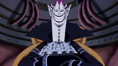 海贼王:原七武海的排名,鹰眼仅排第二,第一现在被人当成坐骑!