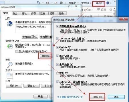 页打不开,显示网络连接错误,错误代码103 本身网络正常,网页可