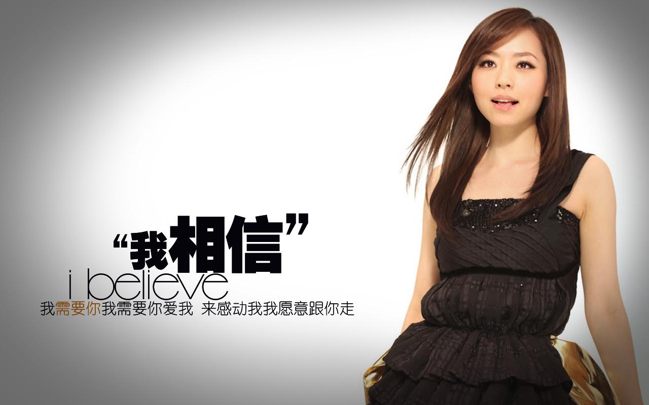 我相信歌曲 小苹果歌曲 我相信歌曲播放 我相信杨培安