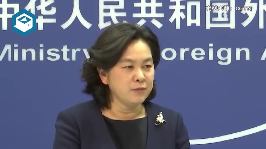 外媒记者称中国人对H&M的愤怒似乎有所消退,华春莹回应