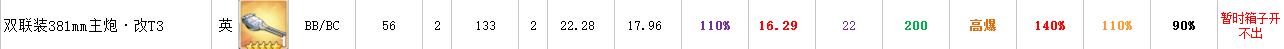 381改.png