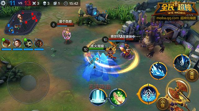 《全民超神》极光女神5V5使用心得5.jpg