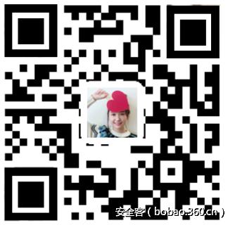 http://p8.qhimg.com/t01557545d9ab1c696a.png