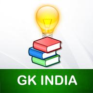 General Knowledge - GK India