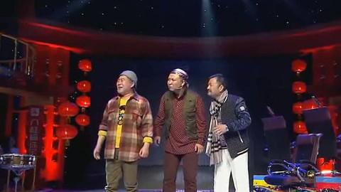 <b>组团上春晚</b>小品《绽放》(上)屈俊光,姜年凯等爆笑表演