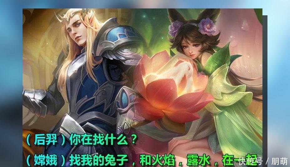 王者荣耀:CP英雄们的告白台词你听过吗?兰陵王温柔起来太甜了!