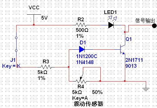 其次,如震动传感器的工作原理就非常简单:http://www.51sole.