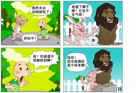 肌肉男漫画系列(四)松崎司的漫画大家也都比较无限作品流图片