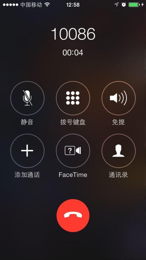 移动手机号码电话能打出去 打不进来解决方法 亲测可用