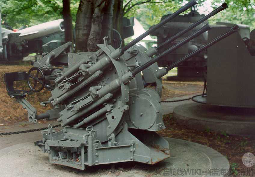 WNGER 20mm-65 c30 Vierling pic.jpg