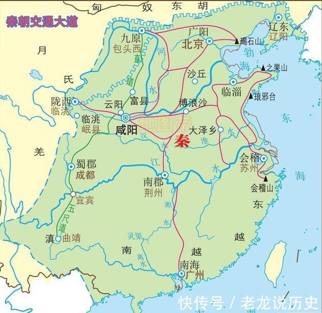 四川地图全图高清版 638x445 - 103kb - jpeg 秦朝(公元前221年-公元