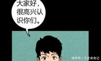 恶搞官方同学想和新同学交朋友,却把漫画吓跑男子漫画腾讯图片