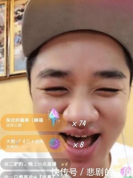 王祖蓝直播两小时赚300多万! 事后被网红主播怼不懂直播规则?