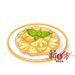 薄荷菠萝.png