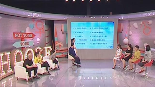 《选择》20170530人气男来相亲(中)