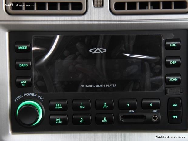奇瑞旗云2新款的音响面板操作说明书
