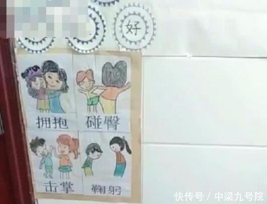 超有爱!幼儿园小朋友v视频打招呼视频与方式拥老师回春橾图片