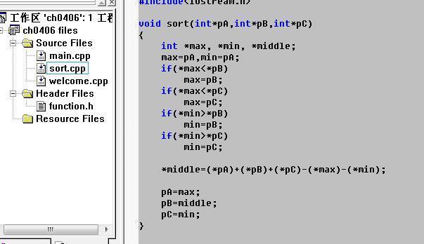 c语言问题,编译无错,链接有错