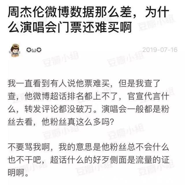 """""""周杰伦超话""""大获全胜造车新势力""""泡沫""""终将破灭"""