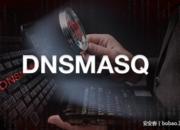 【漏洞分析】CVE-2017-14491 dnsmasq 堆溢出分析
