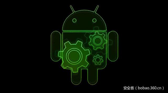 【技术分享】Android代码混淆技术总结(一)