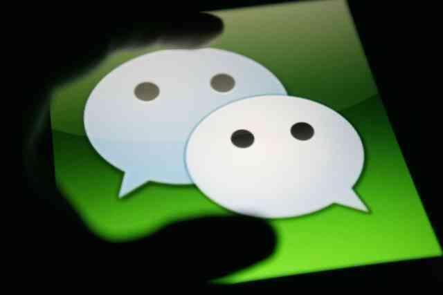 微信惊现任意代码执行漏洞 360手机卫士提供自检方案