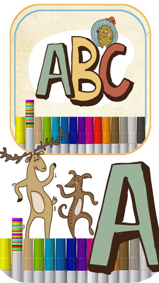 儿童图画虚线动物