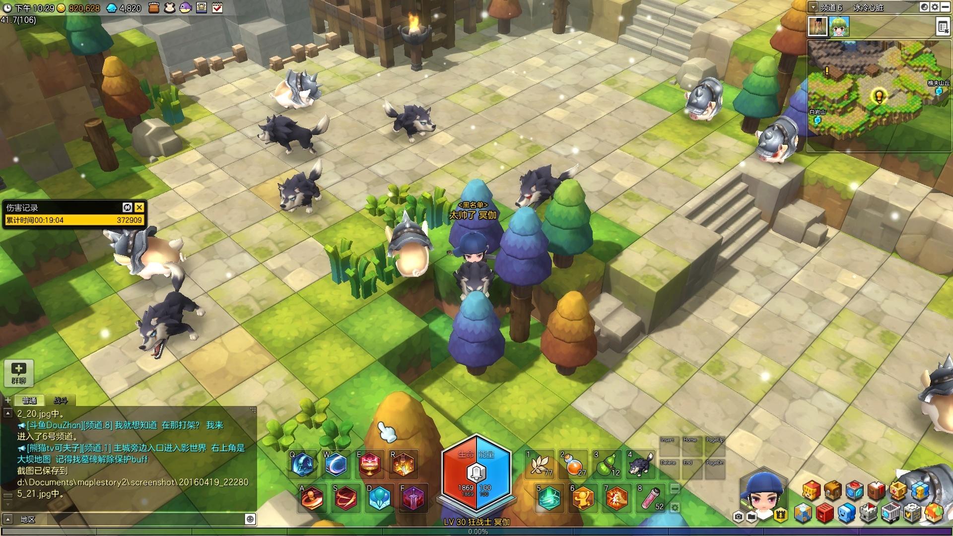 《冒险岛2》1-30级快速升级大法2.jpg