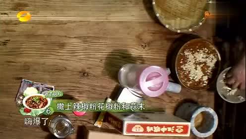 向往的生活:黄小厨特色红烧豆瓣鱼和芋儿烧鸡,看着都馋!