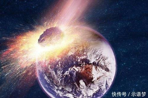 为什么地球没有和其它星体发生撞击?事实上撞击每天都在发生